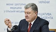 Порошенко рассказал о потерях ВСУ в Донбассе