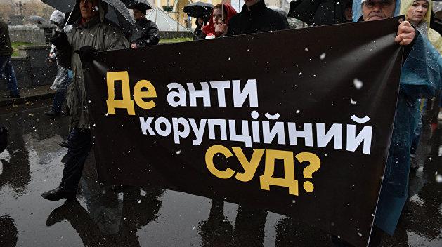 Эксперт: НАБУ и САП работают на заокеанских партнеров Украины