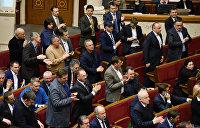 Золотарев: Импровизации «политических насекомых» в Раде по поводу реинтеграции Донбасса никого не интересуют