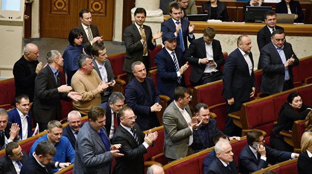 Рада отказалась отменять запрет на участие компаний из РФ в приватизации