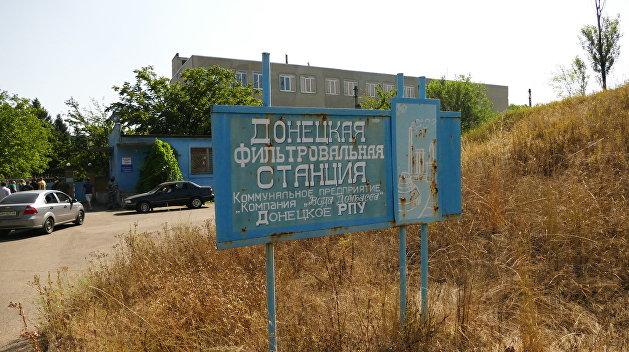 Басурин: ВСУ намеренно обстреляли Донецкую фильтровальную станцию