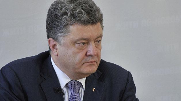 Корнейчук: Порошенко принял решение сдаться