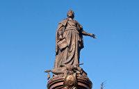 Мэр Одессы поблагодарил судей за императрицу