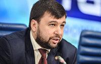 Пушилин не смог назвать срок восстановления мобильной связи в ДНР