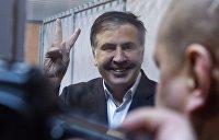 Госпогранслужба Украины: Саакашвили силой выдворили в Польшу