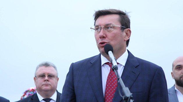 Луценко рассказал об «ошибке, которая не должна повториться»