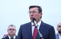 Луценко продемонстрировал изъятый пропуск сотрудника МИА «Россия сегодня»