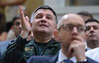 Дело Януковича: Как Яценюк и Аваков в показаниях путались