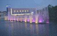 Директор Rothschild рассказал, почему никто не покупает Roshen