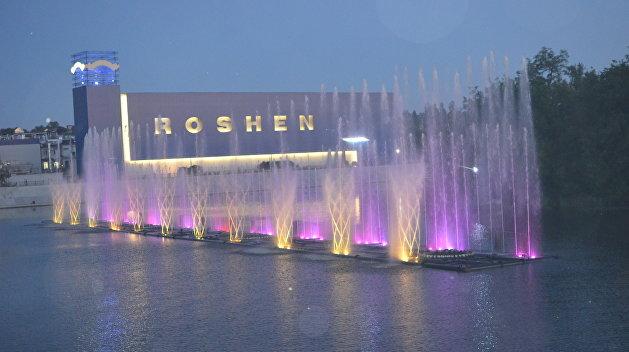 Rothschild: заграничный бизнес «оказался равнодушен» к закупке Roshen