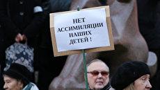 Сейм Латвии запретил школьное обучение на русском языке