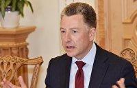 Волкер выступил за пенсии и мобильную связь для Донбасса — депутат