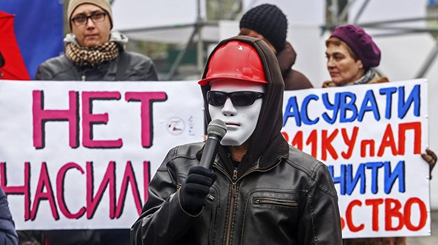 Украина против занятия сексом
