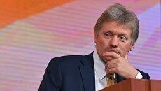 Песков: Киев не идет на контакты с Донбассом по вопросу безопасности ОБСЕ