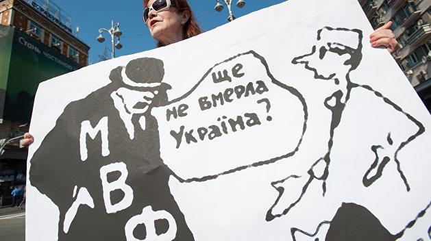 Призрак нового дефолта: Украине нужно вдвое больше денежных средств МВФ наобслуживание долгов