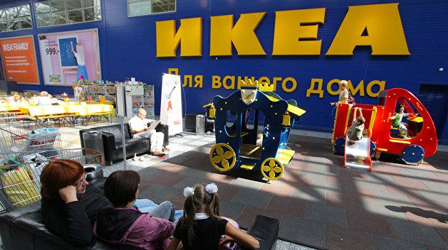 В Киеве решили, что IKEA и H&M зайдут на Украину уже в этом году