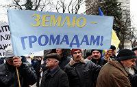 Аграрные войны: как латифундисты и владельцы заводов на Кремль работали
