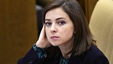 Поклонская не понимает, как Собчак собирается стать президентом страны, целостность которой она не признает
