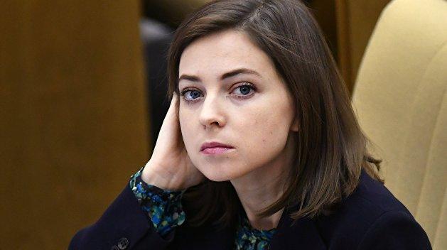 Поклонская посоветовала украинским властям учредить полицию по Марсу или по Венере