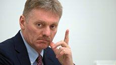 Песков: Американское оружие подогреет горячие головы украинских националистов
