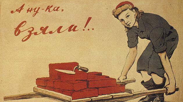 Терпи и угождай: Хорошие и правильные жены по версии Минсоцполитики Украины