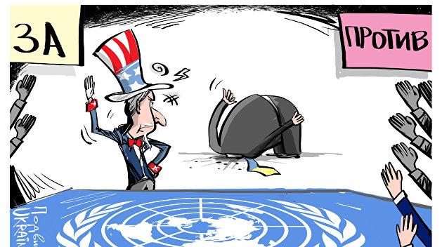 Израиль назвал нелепым отказ ООН признать Иерусалим столицей государства
