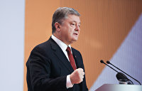 Порошенко предложил Раде новый список членов Центризбиркома