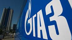 Стокгольмский компромисс привел «Нафтогаз» и «Газпром» к новой войне