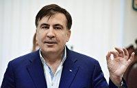 Польский эксперт: Саакашвили надо дать польский паспорт и отправить послом на Украину