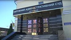 Канал Коломойского подал в суд на Украину из-за «Сватов»