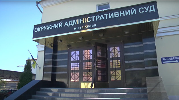 Суд отказал Саакашвили ввозбуждении дела против минюста Украинского государства