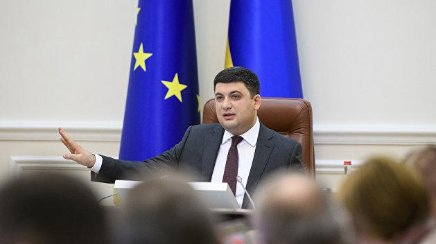 Премьер Украины потребовал отставки руководителя «Укроборонпрома»