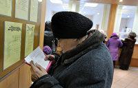 Ткачев: Теперь государство будет должно за субсидии населению
