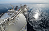 США начали импортировать российский газ