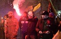 Украинские националисты сорвали мероприятие в честь снятия блокады Ленинграда