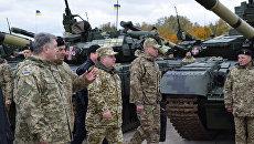 Киев хочет рассадить Донбасс по зонам