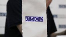 ОБСЕ не нашла доказательств стрельбы из России в украинских пограничников