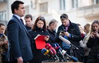 Климкин заверил, что Польша не даст политубежище украинскому политологу Олегу Хавичу