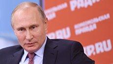 Путин: Ситуация в Донбассе приобретает признаки замороженного конфликта