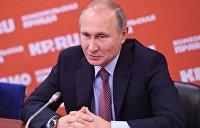 Путин рассказал о признаке восстановления российско-украинских отношений