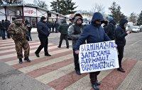 Бунт «муравьев»: почему на Западной Украине протестуют «челноки»