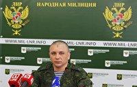 Выяснилось, откуда ЛНР ждет наступления украинской армии