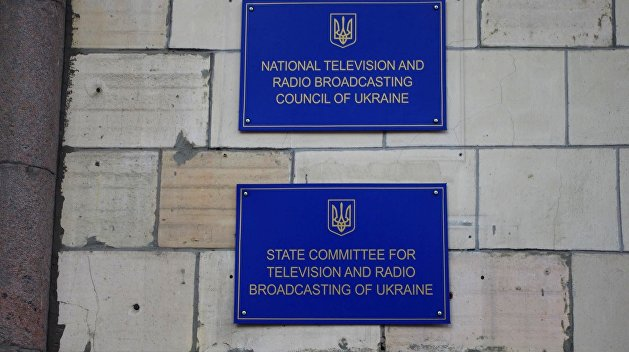 Госкомтелерадио запретил ввозить в Украинское государство 25 книжек из Российской Федерации
