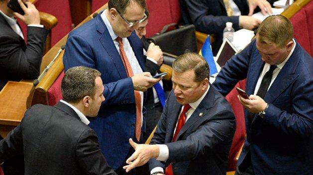 МВФ отвергнул предложение столицы Украины поднять цены нагаз для населения до65%