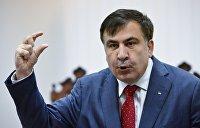 Саакашвили рассказал, как его задерживали