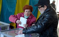 США прогнозируют проведение досрочных выборов на Украине