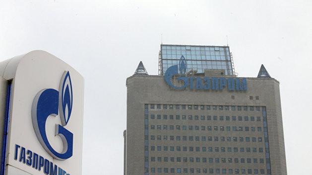 «Газпром» подал апелляцию на решение Стокгольмского арбитража