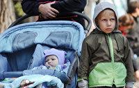 На Украине началась охота на алиментщиков