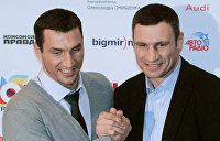 Награда нашла героев: Братья Кличко поощрены за продвижение положительного образа Украины