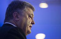 Родословная украинской коррупции. Глава 2